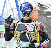 Nico Saiba