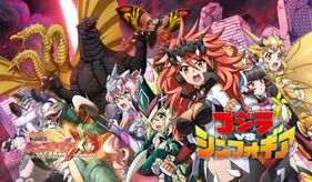 User blog:Apex PredatorX/Senki Zesshō Symphogear XD Unlimited - Powerscaling