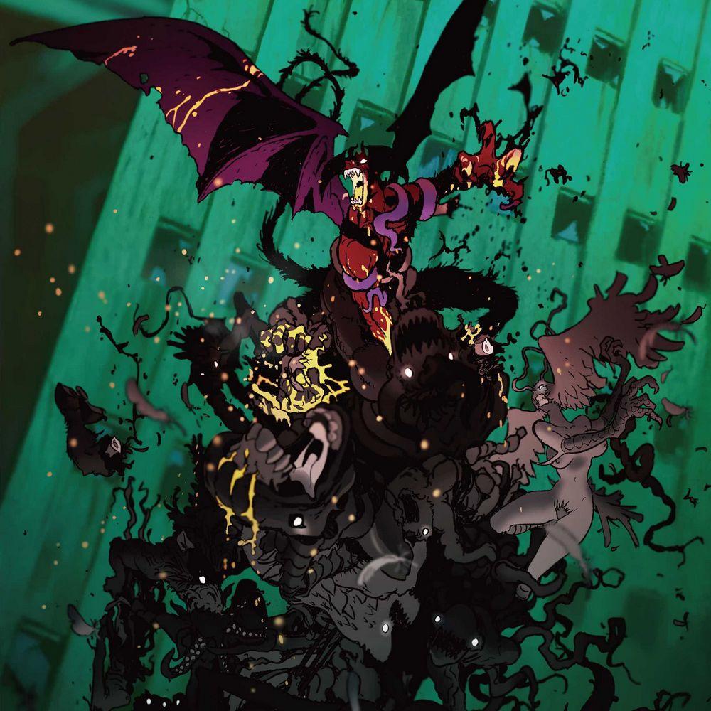 Devilman (Verse)