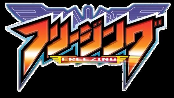 Freezing Logo (Render).png