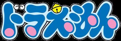 Doraemon-logo.png