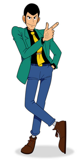 Lupin 1.png