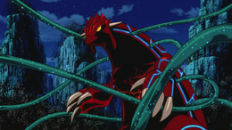 Corrupted Groudon (Movie 06)