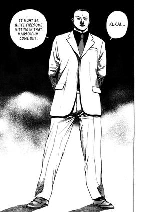 Abe no Seimei (Profile).png