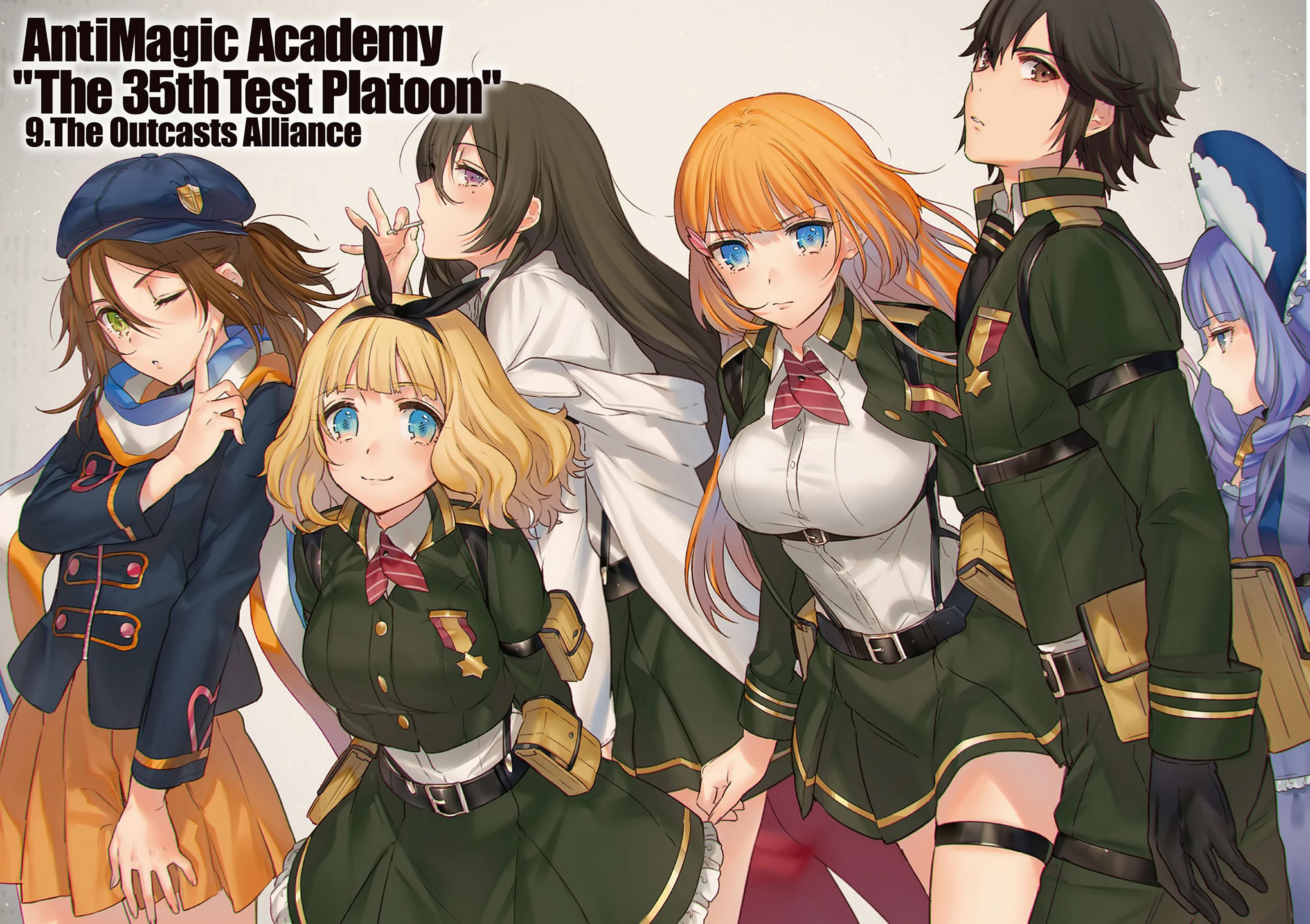 AntiMagic Academy - The 35th Test Platoon