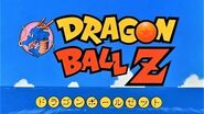 Dragon Ball Z Cha-La Head-Cha-La - 1989 Japanese Anime Intro Opening Theme HD