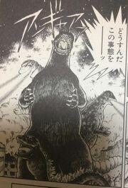 Godzilla (The Godzilla Comic Raids Again)