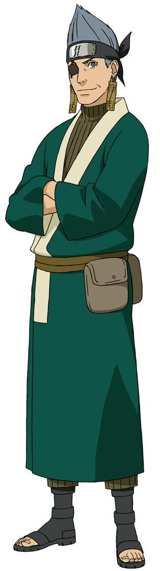 Ao (Naruto)