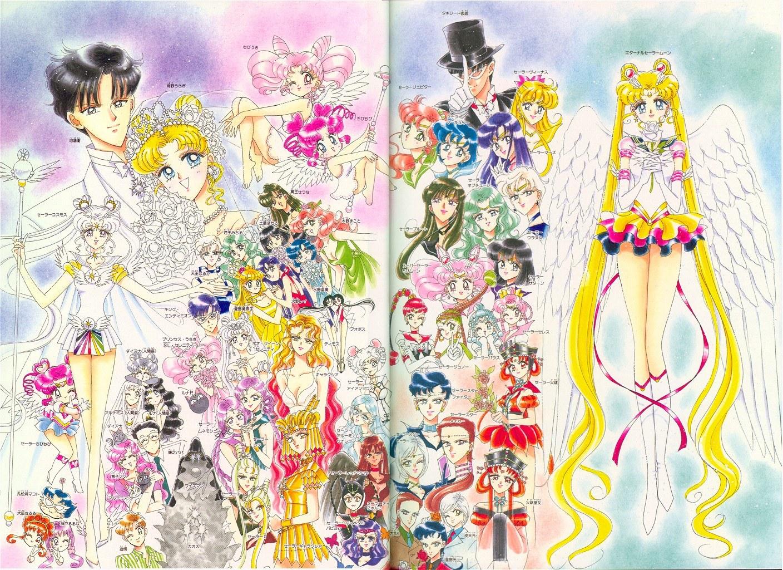Sailor Moon (Universe)