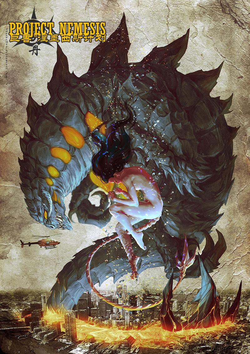 Nemesis Saga