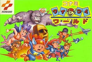 Konami World
