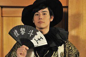 Kuroto Dan Oh.jpg