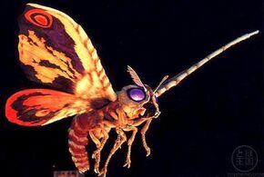 Mothra (GMK)