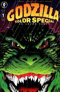 GodzillaColorSpecialWezz-DCP01-00