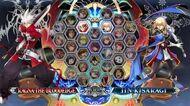 BLAZBLUE CENTRALFICTION Character Select BGM