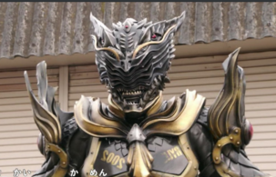 Another Ryuga