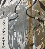 Leviathan (Digimon Universe: Appli Monsters)