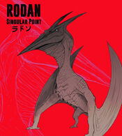 Rodan (Godzilla Singular Point)