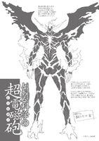 Mikoto Iron Sand Giant