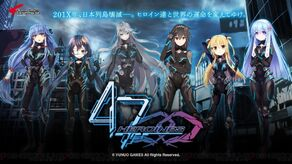 User blog:Apex PredatorX/47 Heroines - Powerscaling