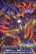 Diaboromon (Digimon Adventure)