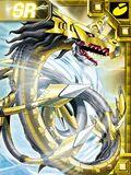 MetalSeadramon (Digimon Adventure)