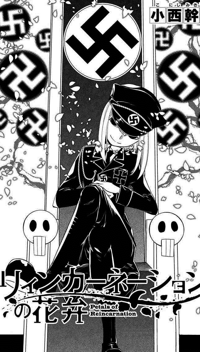 Adolf Hitler (Petals of Reincarnation)