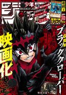 Weekly Shonen Jump 2021 cover Devil Union Asta