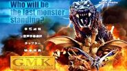 Godzilla's Rage (GMK Ost)