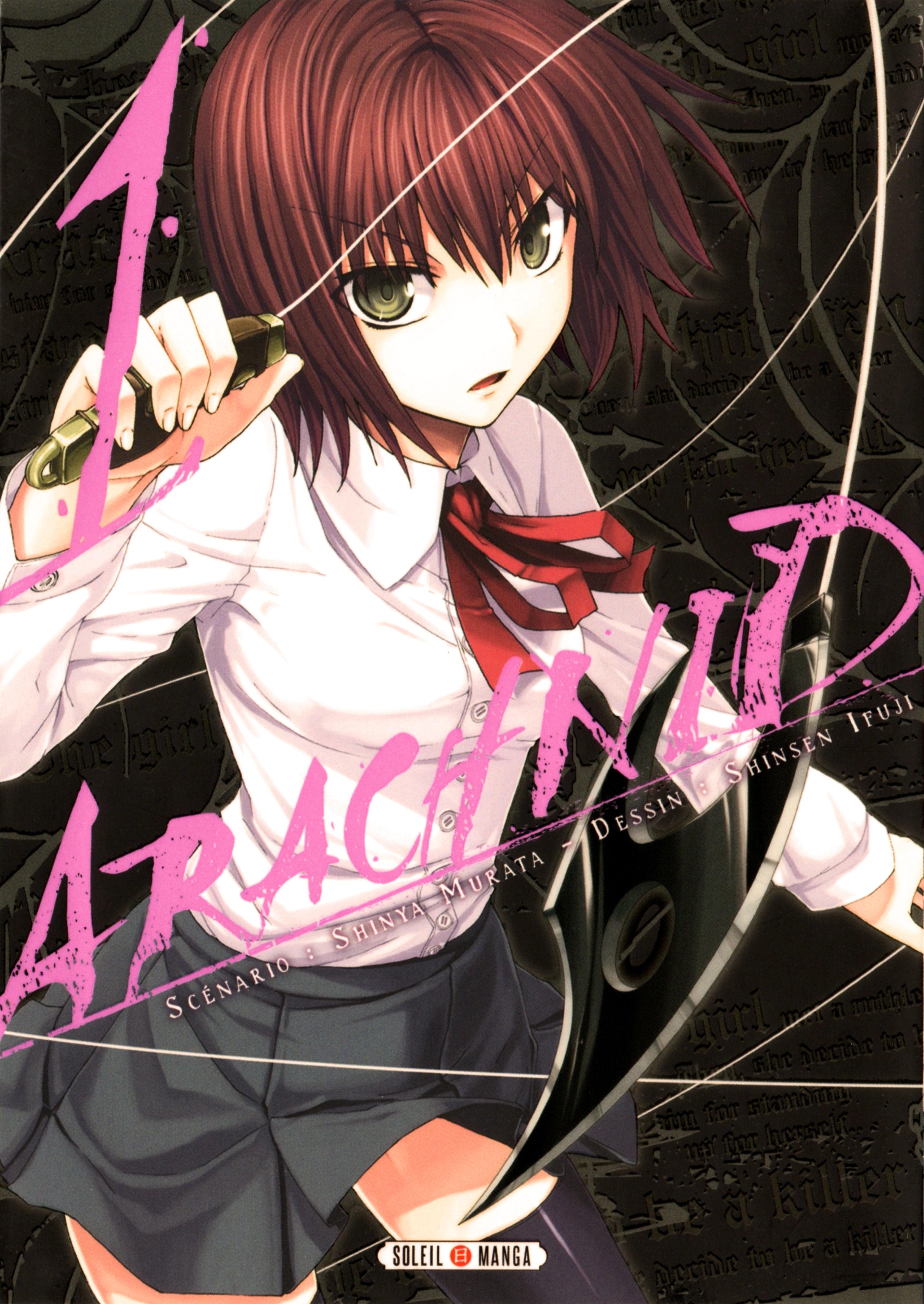 Alice Fuji