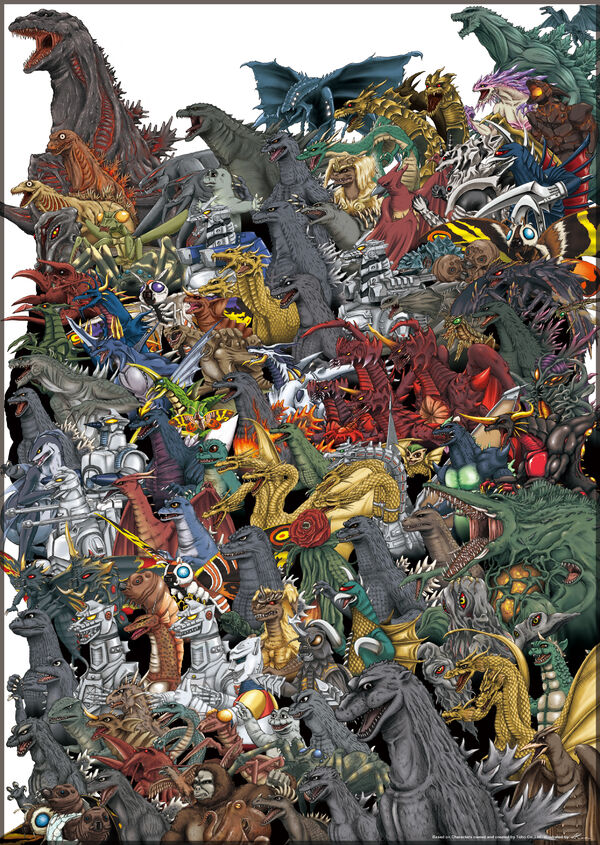 Godzillaverse by a k 453ff580.jpg