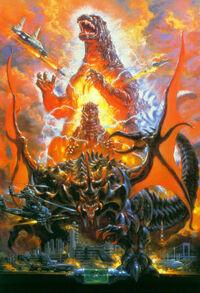Godzilla vs. Destoroyah Poster Textless