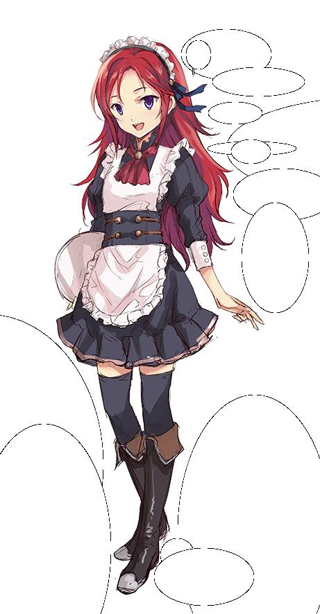 Aria Lockward