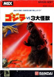 Godzilla vs 3 Giant Monsters