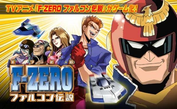 F-Zero: The Legend of Falcon
