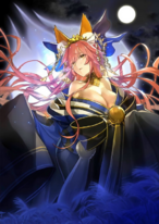 Playable Caster (Tamamo-no-Mae)