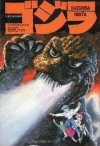 Return Manga cover