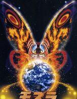 Mothra (Rebirth of Mothra)