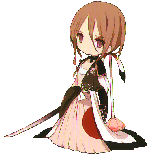 Akane (MGRP)