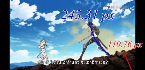 0 seiya feat21.jpg
