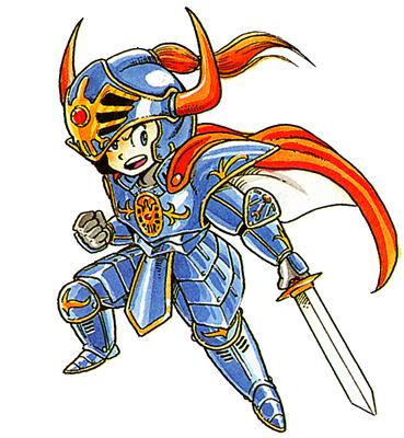 Erdrick Armor.png