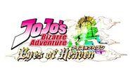 Jotaro Kujo Battle - JoJo's Bizarre Adventure- Eyes of Heaven