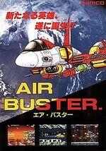 Air Buster Poster.jpg