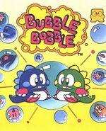 Bubble Bobble MSX cover.jpg