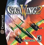 GigaWing2.jpg