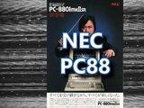 PC-88