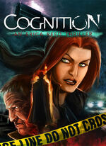 Cognition An Erica Reed Thriller cover PC.jpg