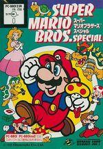 Super Mario Bros Special PC-88 cover.jpg