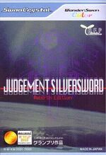 Judgement Silversword.jpg
