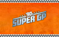 90s Super GP cover.png